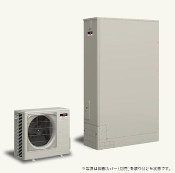 三菱電機 エコキュート SRT-S433UZ-SP 工事費込みセット