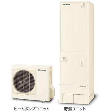 東芝 エコキュート HWH-B375H 工事費込みセット