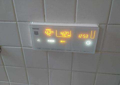 京都府東芝エコキュートHWH-B375H施工後その他の写真3