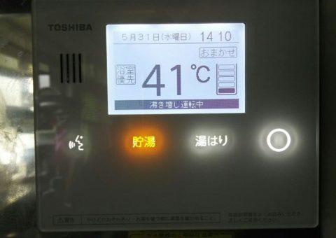 三重県東芝エコキュートHWH-B375H施工後その他の写真2