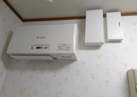三重県長州産業 太陽光発電CS-274B61施工後その他の写真1