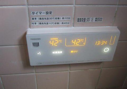 三重県東芝エコキュートHWH-B464施工後その他の写真3
