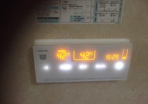 奈良県東芝エコキュートHWH-B374H施工後その他の写真1