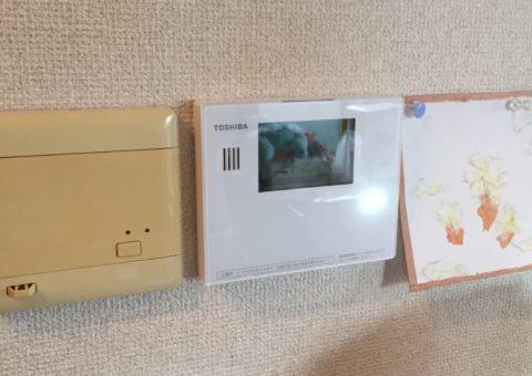 京都府東芝エコキュートHWH-B375HW施工後その他の写真2