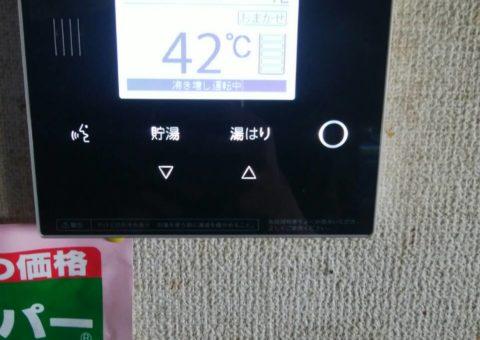 滋賀県東芝エコキュートHWH-B465HZ施工後その他の写真2