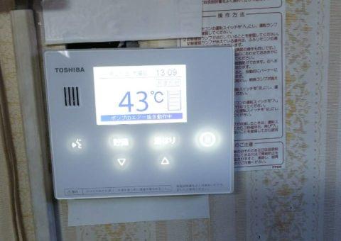 京都府東芝エコキュートHWH-B375HA 施工後その他の写真1