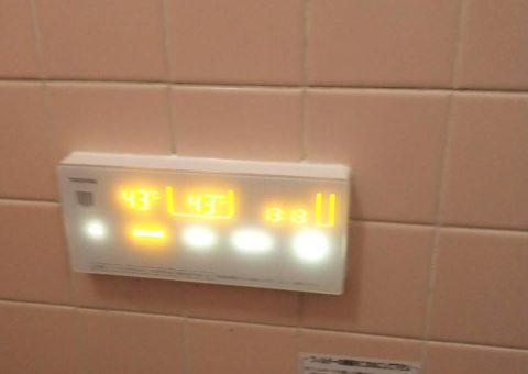 京都府東芝エコキュートHWH-B375HA 施工後その他の写真2