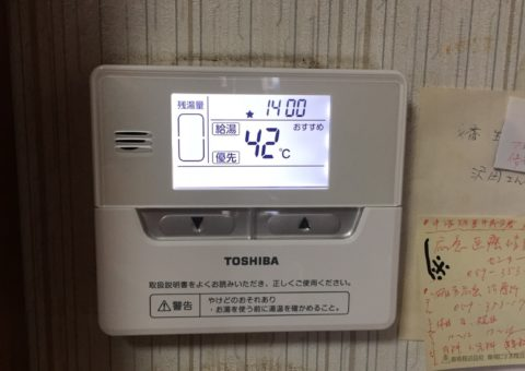三重県東芝エコキュートHWH-F375H施工後その他の写真1