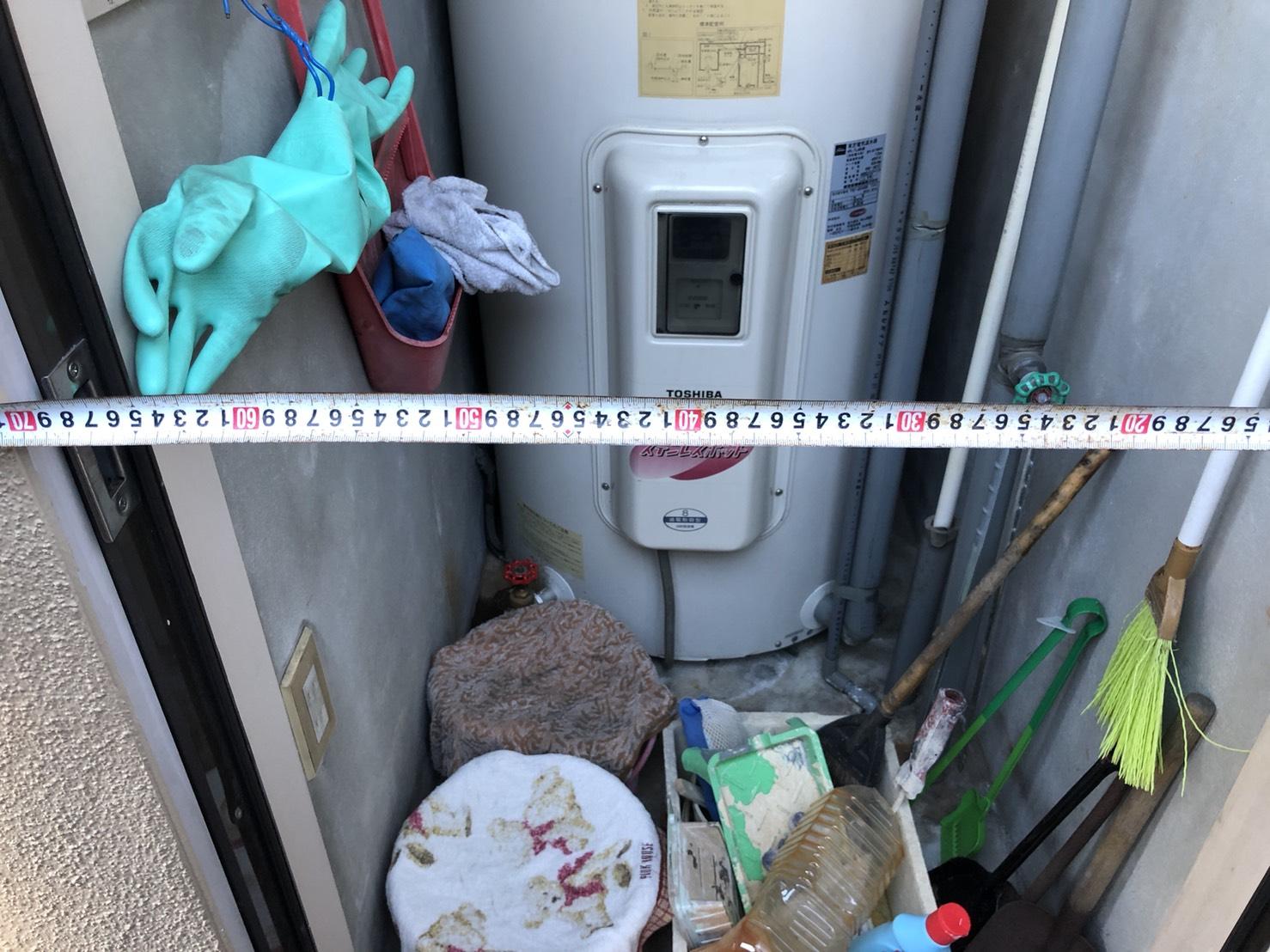 兵庫県東芝エコキュートHWH-B375HA 施工前の写真