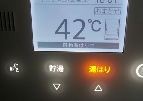 兵庫県東芝エコキュートHWH-B374HA施工後その他の写真1