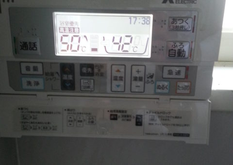 三重県三菱エコキュートSRT-SK46UD施工後その他の写真1