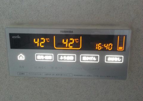三重県東芝エコキュートHWH-FBH373WC施工後その他の写真2