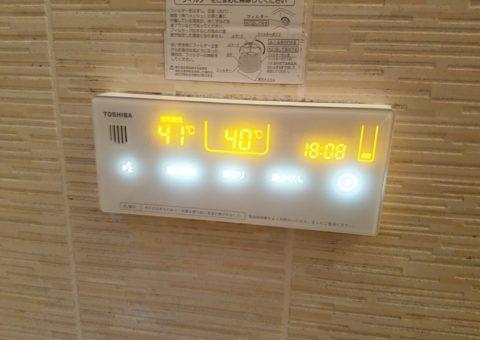 奈良県東芝エコキュートHWH-B374HA-Z施工後その他の写真1