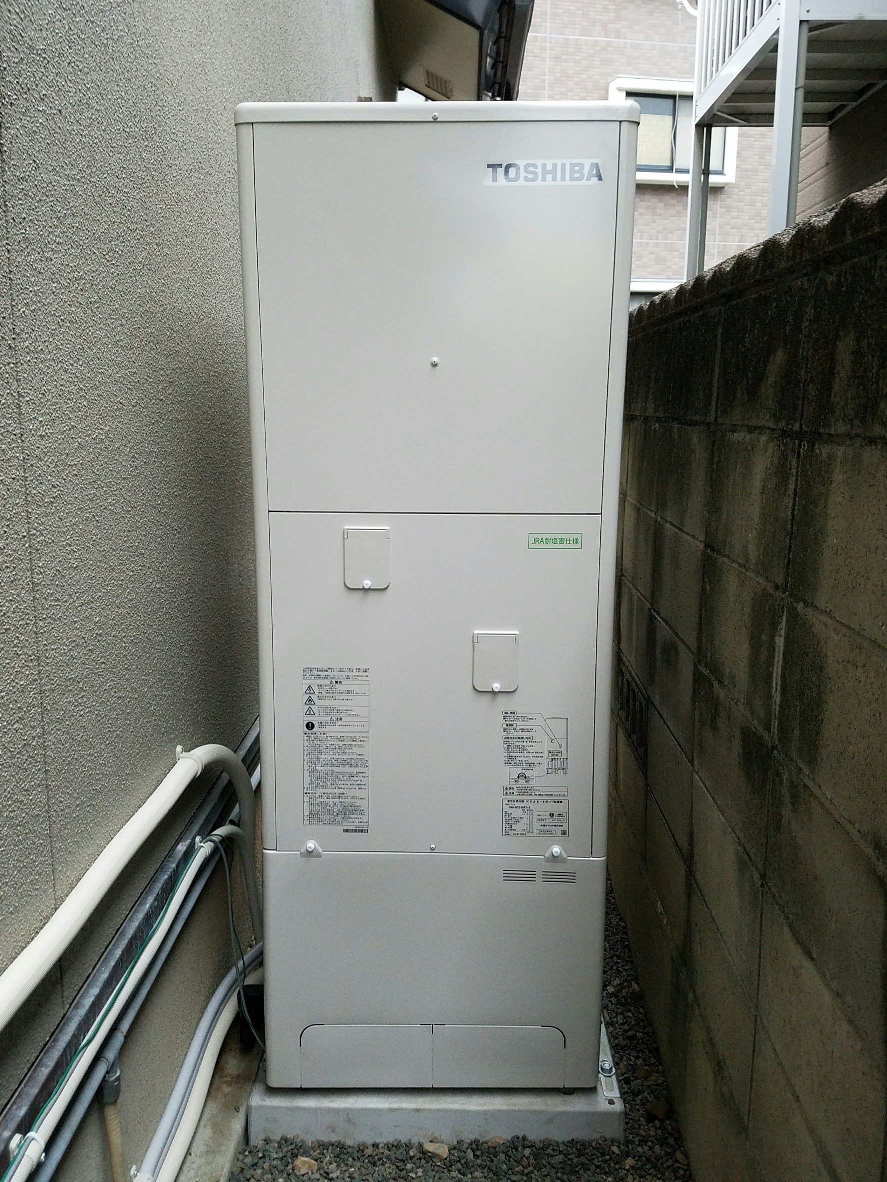 奈良県東芝エコキュートHWH-B374HA-Z施工後の写真
