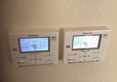 和歌山県パナソニックエコキュートHE-D46FQS施工後その他の写真1