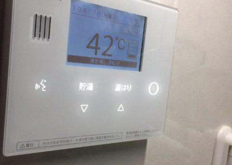 愛知県東芝エコキュートHWH-B465H施工後その他の写真2