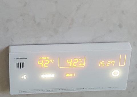 三重県東芝エコキュート HWH-B375H施工後その他の写真4