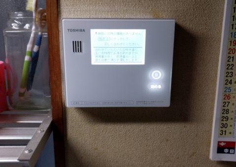 奈良県東芝エコキュート(薄型)HWH-B375HWA施工後その他の写真2