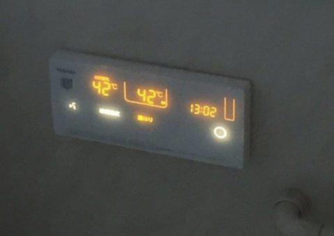大阪府東芝エコキュート(薄型)HWH-B375HW施工後その他の写真4