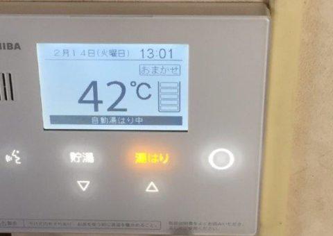 京都府東芝エコキュートHWH-B375HW施工後その他の写真1