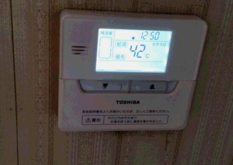 和歌山県東芝エコキュートHWH-F375H施工後その他の写真1