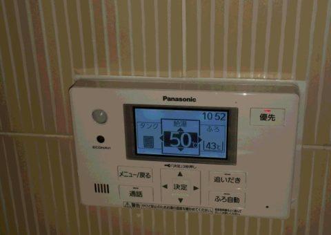 滋賀県Panasonicエコキュート(床暖対応)HE-D37FQS施工後その他の写真2