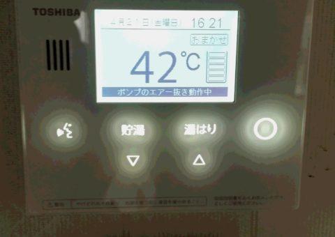 和歌山県東芝エコキュートHWH-B375H三菱IHクッキングヒーターCS-G32M施工後その他の写真2