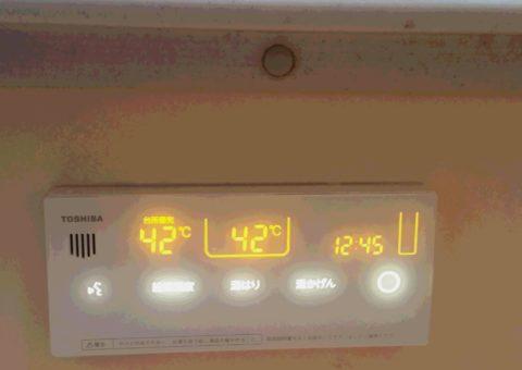 滋賀県東芝エコキュートHWH-B465HA施工後その他の写真1