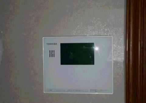 大阪府東芝エコキュートHWH-B375HW三菱IHクッキングヒーターCS-G32M施工後その他の写真3