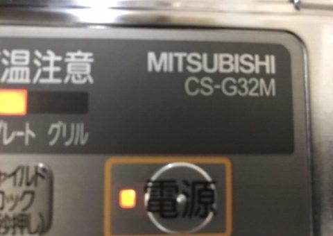 和歌山県三菱IHクッキングヒーターCS-G32M施工後その他の写真1