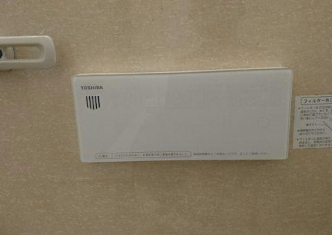 大阪府東芝エコキュートHWH-B375H施工後その他の写真4
