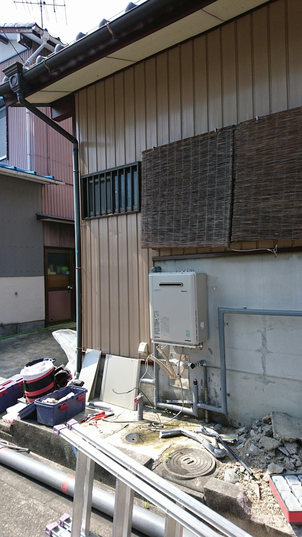 大阪府東芝エコキュートHWH-B375施工前の写真