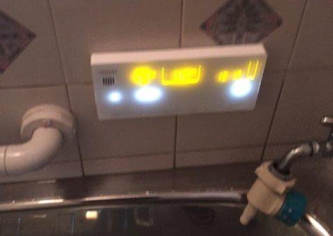 大阪府東芝エコキュート(薄型)HWH-B375HW施工後その他の写真3