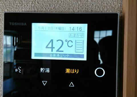 三重県東芝エコキュートHWH-B375H施工後その他の写真3