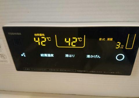 奈良県東芝エコキュートHWH-B375HA施工後その他の写真3