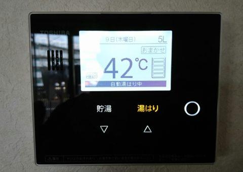 三重県東芝エコキュートHWH-B375HA施工後その他の写真2