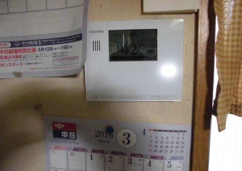 和歌山県東芝エコキュートHWH-B464H施工後その他の写真1