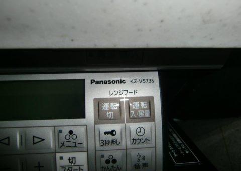 滋賀県Panasonic IHクッキングヒーターKZ-V573S施工後その他の写真1