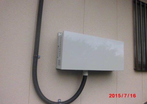 三重県長州産業 太陽光発電CS-246B41 10枚施工後その他の写真1