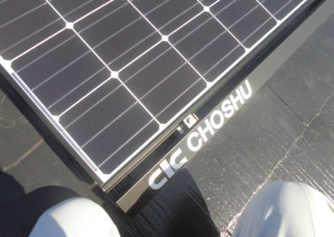 京都府長州太陽光パネル 9枚CS-260B51施工後その他の写真1