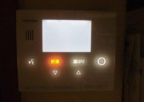 滋賀県東芝エコキュートHWH-B374H施工後その他の写真1