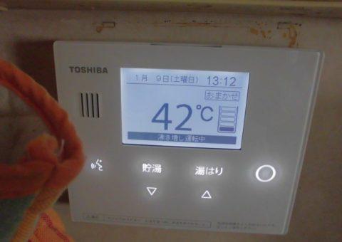 奈良県東芝エコキュートHWH-B374施工後その他の写真2