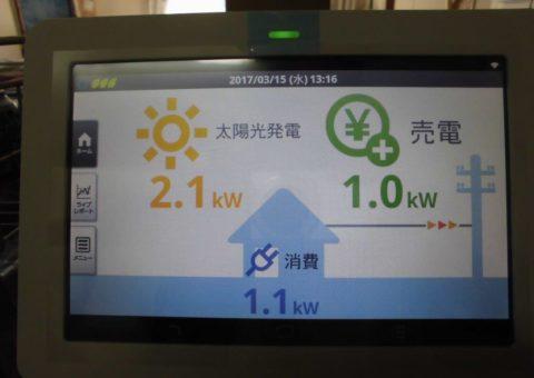 京都府長州太陽光パネル 9枚CS-260B51施工後その他の写真4