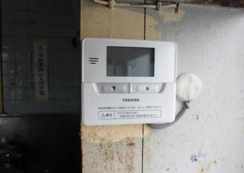 奈良県東芝エコキュートHWH-F375H施工後その他の写真2