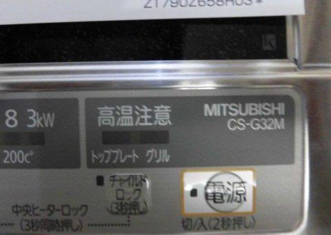 大阪府三菱IHクッキングヒーターCS-G32M施工後その他の写真1