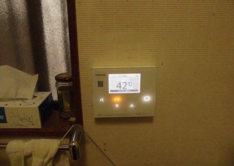 大阪府東芝エコキュートHWH-B374施工後その他の写真1