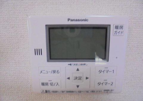 兵庫県Panasonicエコキュート工事(床暖対応)HE-D46FQS三菱IHクッキングヒーターCS-G32MS施工後その他の写真3
