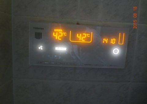 京都府東芝エコキュートHWH−B464H日立IHクッキングヒーターHT-K200HTF施工後その他の写真2