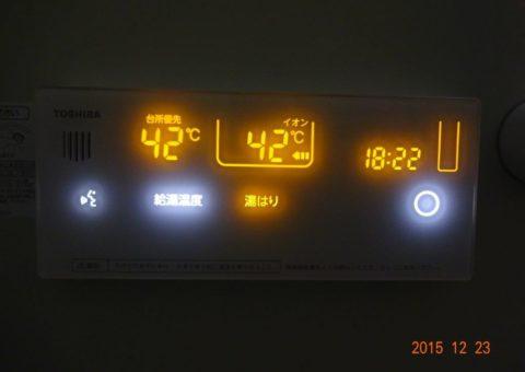 京都府東芝エコキュートHWH-B374HWA日立IHクッキングヒーターHT-J200HTF施工後その他の写真2