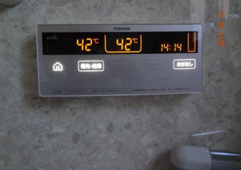 奈良県東芝エコキュートHWH-FBH463SCGPanasonic IHクッキングヒーターKZ-T773S施工後その他の写真3